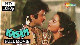Kasam (1988) (HD) Anil Kapoor   Poonam Dhillon   Kader Khan   Aruna Irani   Pran - Hit Hindi Movie