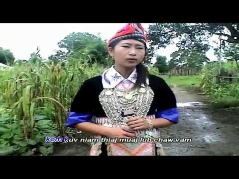 Ntxoo Vaj - Nco Niam Kev Hlub (Hmong Christian Song) (видео)