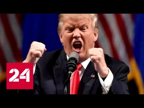 Факты: Трамп в Давосе озвучил свои фантазии. От 26.01.18 - Россия 24