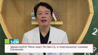 Профессор Ли Нам Су