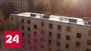 Эра хрущевок уходит: в Москве снесут жилье полумиллиона горожан