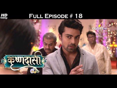 Krishnadaasi--17th-February-2016--कृष्णदासी--Full-Episode-HD