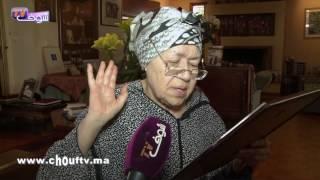 من قلب منزلها بالبيضاء..الابنة الصغرى للمجاهد عبد الكريم الخطابي تبوح بأسرار مثيرة حول حياتها
