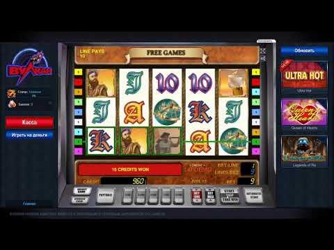 Игровые автоматы играть на деньги онлайн пополнение с карты visa