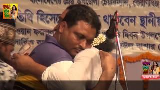 Download Lagu কাদলেন বিজয় সরকারের গান করে মিরাজ দেওয়ান bangla baul gaan - tumi mor jiboner sadhona Mp3