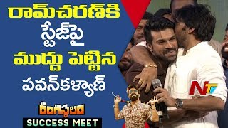 Video Pawan Kalyan Kisses Ram Charan @ Rangasthalam Vijayotsavam || NTV MP3, 3GP, MP4, WEBM, AVI, FLV Juli 2018