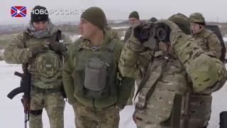 Захарова: Киев не хочет решать конфликт мирно