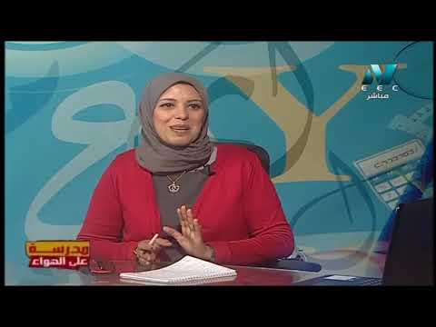 دراسات الصف الأول الاعدادي 2020 ترم أول الحلقة 14 - الحياة الدينية فى مصر القديمة