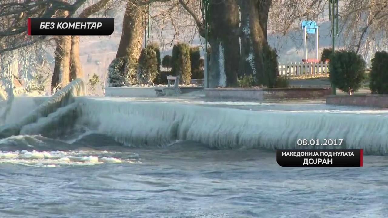 ВИДЕО: Дојранското езеро под мраз