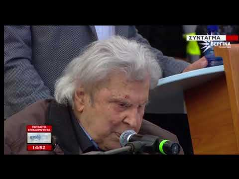Mikis Theodorakis addresses an Athens rally over the name of Macedonia;