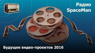 Nonton            Spaceman                                              2016 Film Subtitle Indonesia Streaming Movie Download