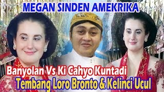Video Megan Sinden Amerika Vs Ki Cahyo Kuntadi MP3, 3GP, MP4, WEBM, AVI, FLV Mei 2018