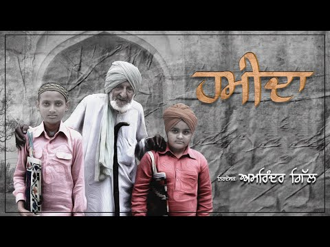 HAMIDA | Punjabi Short Movie | 2020 | Based On True Story | Partition 1947 |