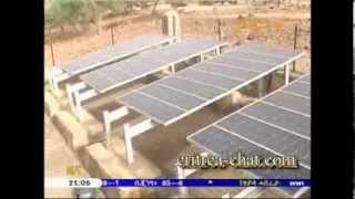 Eritrean TV Zena Water Supply And Solar Energy For The Village Meseret