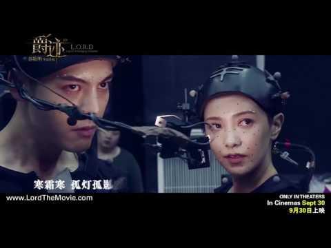 Stars greetings: L.O.R.D Legend of Ravaging Dynasties《爵迹》NOW SHOWING in cinemas!