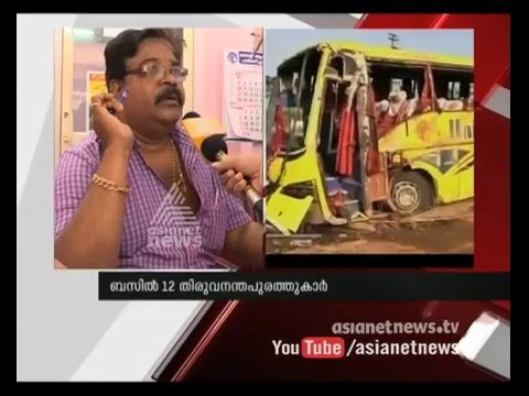 Travel Agent response on Tirunelveli bus accident | അപകടത്തെ കുറിച്ച് ട്രാവല് ഏജന്റിന്റെ പ്രതികരണം