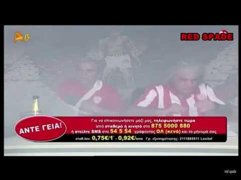 ΤΣΟΥΚΑΛΑΣ - ΝΤΟΥΜΑΝΙΑ!! SLOW MOTION! ΑΠΕΙΡΟ ΓΕΛΙΟ (видео)