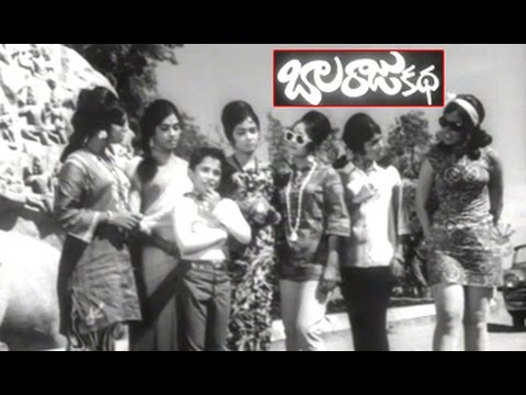 Video Balaraju Katha download in MP3, 3GP, MP4, WEBM, AVI, FLV January 2017