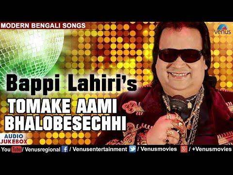 Video Tomake Aami Bhalobesechhi - Bappi Lahiri | Aadhunik Bangla Gaan | AUDIO JUKEBOX download in MP3, 3GP, MP4, WEBM, AVI, FLV January 2017