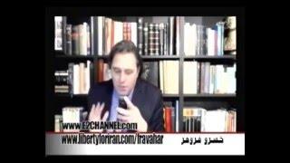 مناظره خسرو فروهر با سردبیر صدای آمریکا - فحاشیهای بهنود در صدای امریکا به اشرف پهلوی