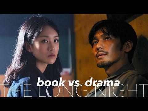 The Long Night - Book vs. Drama Comparison