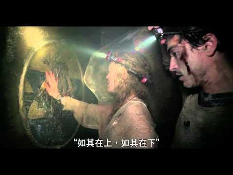 【忐忑】電影片段-出路篇