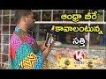 Bithiri Sathi Wants Beer | Andhra Pradesh Excise Minister Says Beer Is Health Drink | Teenmaar News