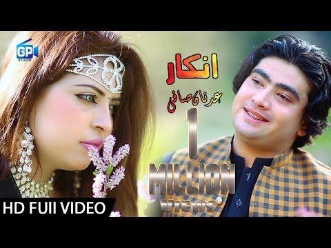 Pashto New Afghani Songs 2018 | So Zal Me Jarge Pasy Legaly Di Inkaar Aoki | Adnan Safi Pashto Song