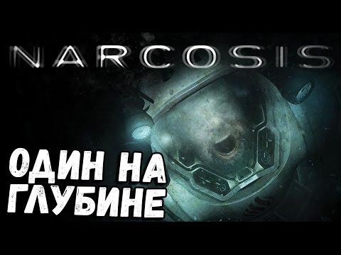 Narcosis - КТО ВЫЖИВАЕТ НА ДНЕ ОКЕАНА ? (хоррор прохождение на русском) #1 (видео)