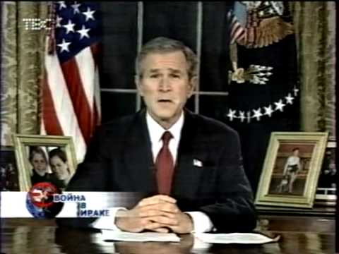 Новостные репортажи НТВ ТВС 1 КАНАЛА ЕВРОНЬЮС во время войны в Ираке (часть 1)