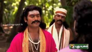 Nayanmargal - Episode 228
