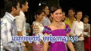 Khmer Others - Pov Panha Pich's Calling for Help