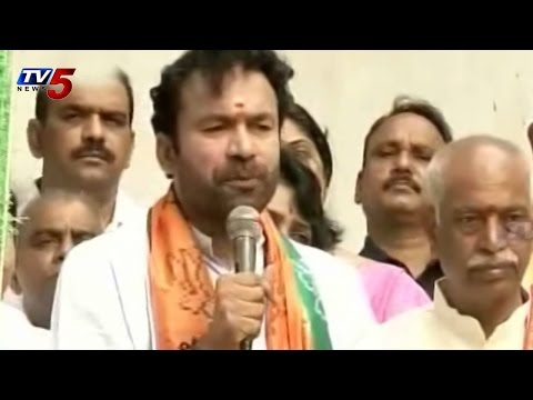 BJP Celebrates Telangana Liberation Day at Hyderabad : TV5 News