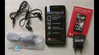 smart run 4g код разблокировки сети