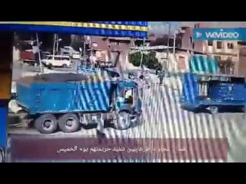 شاهد بالفيديو فشل العمليه الارهابيه في المره الاولي يوم الخميس قبل الحادث بيوم امام كوبري ابوصير