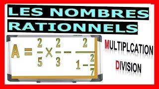 Maths 3ème - Les nombres rationnels Multiplication et Division Exercice 26