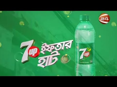7up ইফতার হাট | 21 May 2019