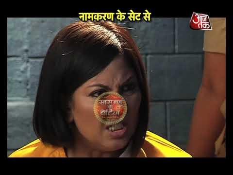 Naamkaran: Fight Between Avni & Gurumaa CONTINUES