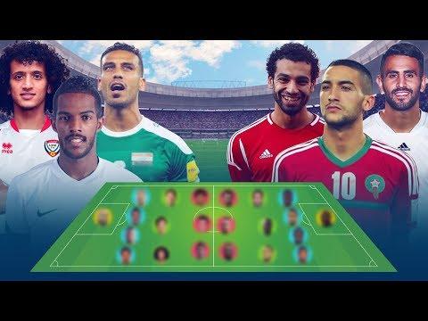 العرب اليوم - شاهد: تشكيلة نجوم أفريقيا ضد نجوم آسيا المحترفين
