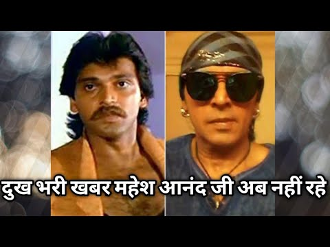 Bollywood famous actor Mahesh Anand is no more
