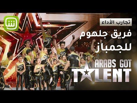 فريق جمباز من المنوفية يقدم عرضا خطرا على مسرح Arabs Got Talent