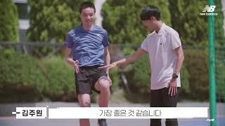 MyNB '러닝을 좋아하는 열 다섯살 주원이'