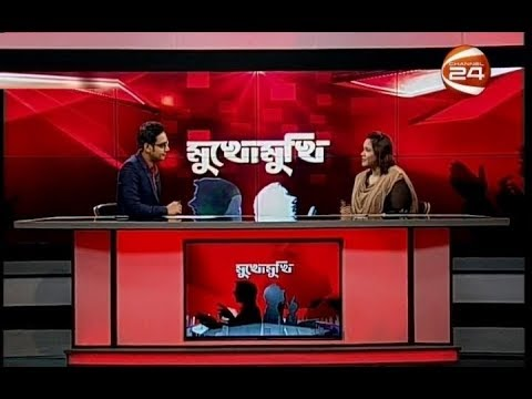 ইসরাত জাহান | মুখোমুখি ( Mukhomukhi)| 23 May 2019