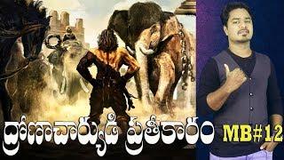 Video MAHABHARATAM - 12   Drona's Story And His Revenge In Telugu   Vikram Aditya Latest Video   EP#136 MP3, 3GP, MP4, WEBM, AVI, FLV Agustus 2018