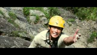 Nonton Gaku Movie 2011 (Trailer) Film Subtitle Indonesia Streaming Movie Download