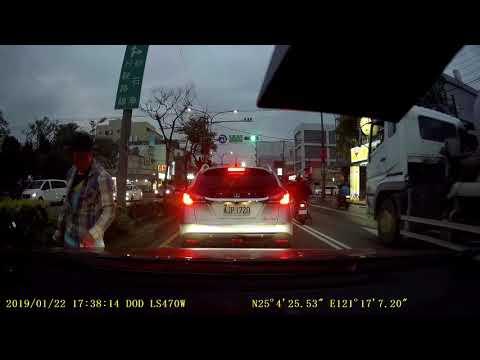 2019/01/22 桃園蘆竹南山路長興路口 機車與行人事故