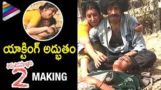 Dandupalyam 2 Telugu Movie | Sanjana SCENES MAKING | Pooja Gandhi | #Dandupalyam2 Telugu Movie