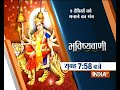Bhavishyavani | 20th September, 2017 (Full) - Video