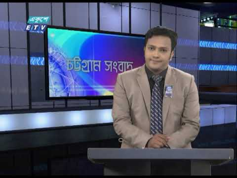 06 PM News || সন্ধ্যা ৬টার সংবাদ || 13 August 2020 || ETV News