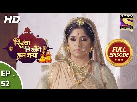 Rishta Likhenge Hum Naya  - Ep 52  - Full Episode -  17th January, 2018